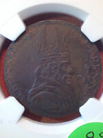 1790S IRELAND 1/2P CONDER TOKEN WICKLOW CRONEBANE PAYABLE IN LONDON NGC AU 55 BN