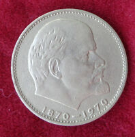 RUSSIA 1970 1 ROUBLE COIN USSR SOVIET LENIN 1