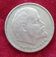 RUSSIA 1970 1 ROUBLE COIN USSR SOVIET LENIN 3