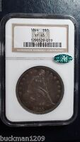 1844 SEATED LIBERTY DOLLAR NGC XF45 CAC  LOW MINTAGE $1 COIN