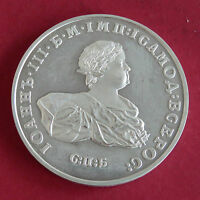 RUSSIA 1741 IVAN VI SILVER PROOF PATTERN COIN/MEDAL 1 ROUBLE   MINTAGE 180