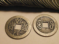 3548 CHINA EMPIRE; 50 BRASS COIN LOT; CHIEN LUNG TUNG PAO CASH COINS 1736 1795