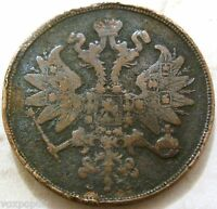 1860 RUSSIA 2 KOPEKS BUCKLED COIN