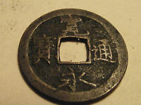 3012 JAPAN; 1 MON 1626   1769 NO MINT MARK CAST COPPER