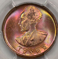 PC0097 ETHIOPIA 1936 25 CENTS PCGS MS 64 RB GORGEOUS PURPLE AND YELLOW TONING