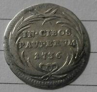 PAPAL STATES SILVER COIN 1736 CLEMENT
