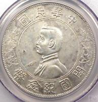 1927 CHINA MEMENTO DOLLAR Y 318A.1   PCGS UNCIRCULATED    UNC BU MS COIN