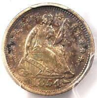 1854 O SEATED LIBERTY HALF DIME H10C   CERTIFIED PCGS UNCIRCULATED UNC MS