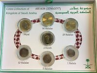 SAUDI ARABIA AH1438   2016/2017   COMPLETE UNCIRCULATED 7 COINS SET