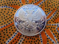 1 OZ. VINTAGE 1970S ADLERS BY SILTEX SILVER ROUND .999 FINE SILVER