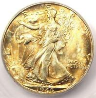 1946-S WALKING LIBERTY HALF DOLLAR 50C COIN - CERTIFIED ICG MINT STATE 67 - $2,180 VALUE