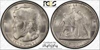 1936 ELGIN  PCGS MINT STATE 67  COMMEMORATIVE SILVER HALF DOLLAR
