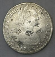 1796 BOLIVIA 8 REALES SILVER COIN PTS P.P. CIRCULATED IN THE FAR EAST CHOPMARKS