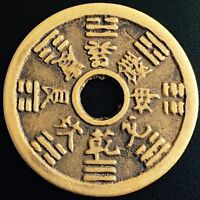 1616 1911 QING DYNASTY CHINESE ANTIQUE ZODIAC CHARMS COIN ASTROLOGY CHINA