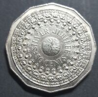 1977 AUSTRALIAN FIFTY CENT COIN. SILVER JUBILEE ONE COIN