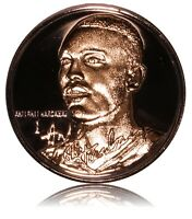 ANFERNEE HARDAWAY ONE OUNCE .999 SILVER MEDAL/COIN OFFICIALLY LICENSED GILDED