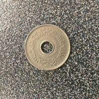 MIDDLE EASTERN COIN  2