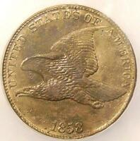 1858 FLYING EAGLE CENT 1C - ICG AU50 DETAILS -  EARLY CERTIFIED PENNY