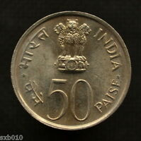 INDIAN INDIA 50 PAISE 1973 KM62  F.A.O.   GROW MORE FOOD. COMMEMORATIVE. UNC.