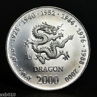 SOMALIA 10 SHILLINGS 2000. AFRICAN COMMEMORATIVE COIN. KM94. UNC. ZODIAC  DRAGON