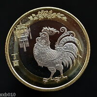 CHINA 10 YUAN 2017 ZODIACS COMMEMORATIVE COIN   COCK BIMETALLIC SPECIAL OFFER.