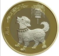 CHINA 10 YUAN 2018 ZODIACS COMMEMORATIVE COIN   DOG BIMETALLIC UNC