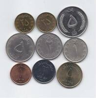 AFGHANISTAN NINE DIFFERENT  AND COLLECTIBLE COINS SET