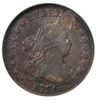1796 DRAPED BUST DIME 10C - CERTIFIED ANACS VF20 DETAILS -  FIRST YEAR COIN