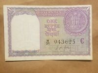 1957 INDIA ONE RUPEE 1 INDIAN NOTE P 75E BANKNOTE BILL NICE