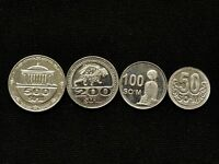 UZBEKISTAN COIN SETS 50 100 200 500 SOM 1 SET OF 4 COINS. UNC