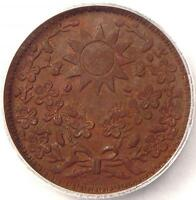 1929 CHINA MANCHURIA CENT 1C Y-434 - CERTIFIED ICG MINT STATE 60 DETAILS UNCIRCULATED