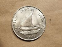 1964 BRITISH SOUTH ARABIA 50 FILS COIN COLONIAL YEMEN DHOW BOAT UNCIRCULATED UNC
