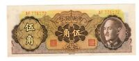 1948 THE CENTRAL RESERVE BANK OF CHINA 50 CENTS NOTE P 397 UNCIRCULATED CU UNC