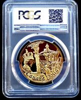 PCGS CERTIFIED PR70DCAM CANADA 2002 SILVER DOLLAR ACCESSION GOLD PLATED