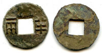QUALITY BAN LIANG CASH W/OUTER RIM 175 119 BC WESTERN HAN DY