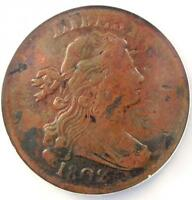 1802 DRAPED BUST LARGE CENT 1C S-233 - NGC EXTRA FINE  DETAILS -  EF EARLY DATE PENNY