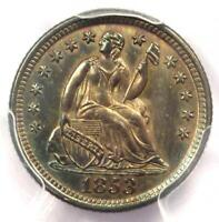 1853 NO ARROWS SEATED LIBERTY HALF DIME H10C - PCGS UNCIRCULATED DETAIL UNC MS