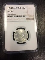 1934 50 MILS NGC MS64 SILVER COIN PALESTINE   ISRAEL     2ND HIGHEST NGC