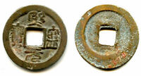 SEAL SCRIPT XI NING CASH SHEN ZONG  1068 1085  N. SONG CHINA
