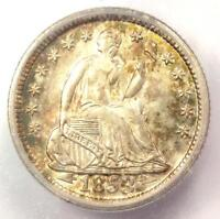 1853 ARROWS SEATED LIBERTY HALF DIME H10C - CERTIFIED ICG MINT STATE 65 - $1,090 VALUE