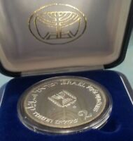 1984 ISRAEL BROTHERHOOD SILVER PROOF COIN 36TH INDEPENDENCE