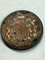 1870  TWO CENT PIECE - HIGH GRADE WE CLEAR