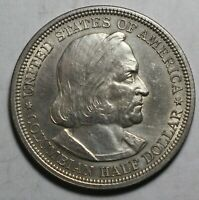 1893 COLUMBIAN COMMEMORATIVE HALF DOLLAR WZ111
