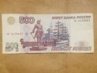 1997 RUSSIA 500 RUBLES NOTE RUSSIAN BANKNOTE PICK P 271A WITHOUT MODIFICATION