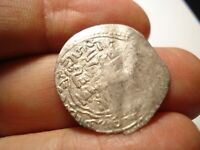 ILKHANID  EMPIRE  SILVER  DIRHAM  ABU SAID  1316 35 AD  BENT