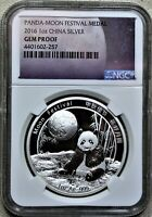 2016 CHINA 1 OZ SILVER PANDA MOON FESTIVAL MEDAL NGC GEM PRO