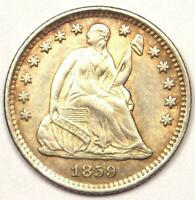 1859-O SEATED LIBERTY HALF DIME H10C - EXCELLENT CONDITION -  DATE