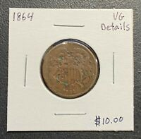 1864 U.S. TWO 2 CENT PIECE   GOOD DETAILS  $2.95 MAX SHIPPING C3338