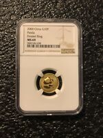 2000 CHINA 10 YUAN PANDA FROSTED RING 1/10 OZ .999 GOLD COIN NGC MINT STATE 69
