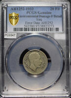 IRAQ 1933 AH 1252 20 FILS PCGS VF ERROR DATE SUPER   PC0347